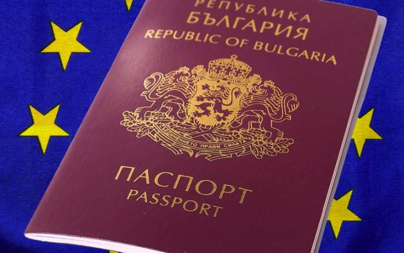 Why Bulgaria is the cheapest EU citizen by investment program?