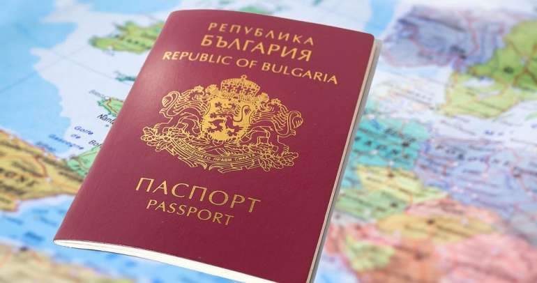 How to get Bulgarian citizenship for €200,000?
