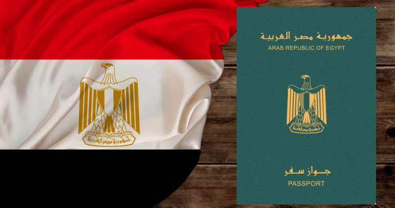 Egypt Golden Visa Program